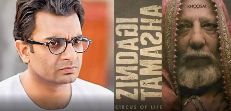 Sarmad Khoosat's Zindagi Tamasha trailer taken down from Youtube
