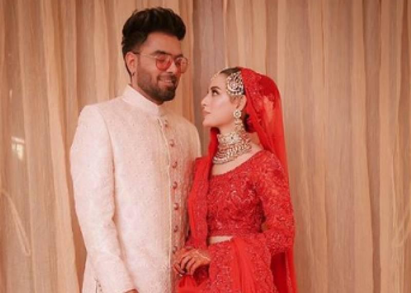 Iqra Aziz still can't believe she is married now