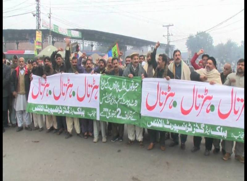 Pakistan Mini Mazda Association observes countrywide strike against fines, taxes on motorways today