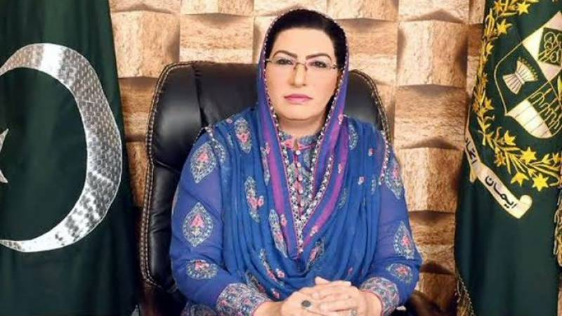 Firdous welcomes UAE's support and keen interest to invest in Pakistan