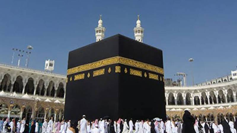 Hajj policy 2020 likely to be announced during January