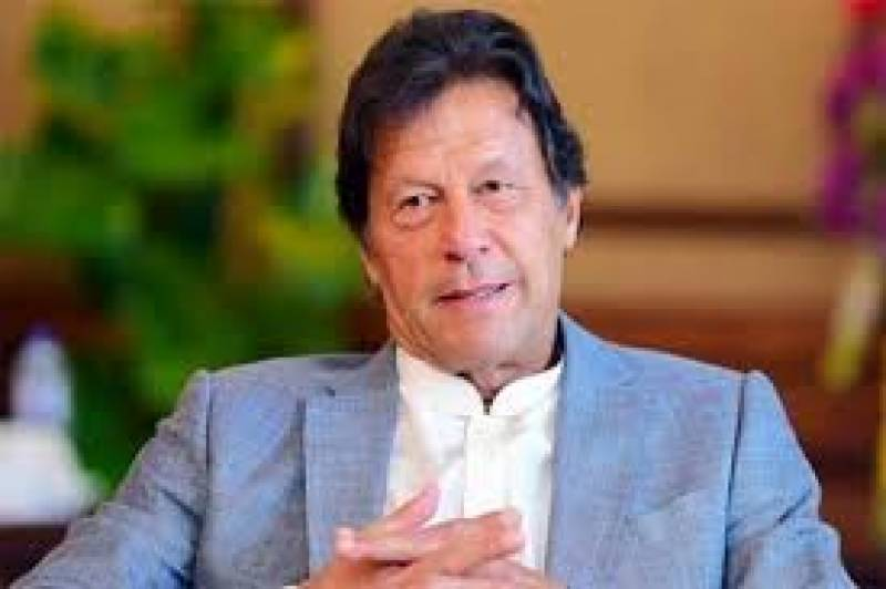 PM Imran inaugurates Allama Iqbal Industrial City in Faisalabad today