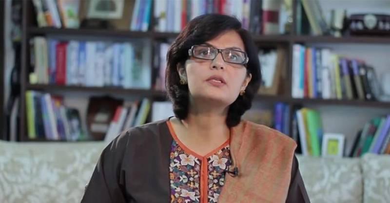 'PTI increases stipend amount under BISP'