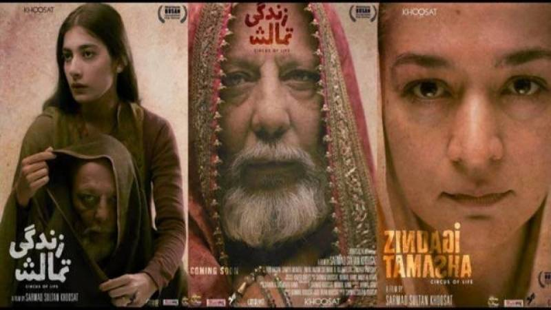 Sarmad Khoosat addresses controversy about trailer removal of Zindagi Tamsha