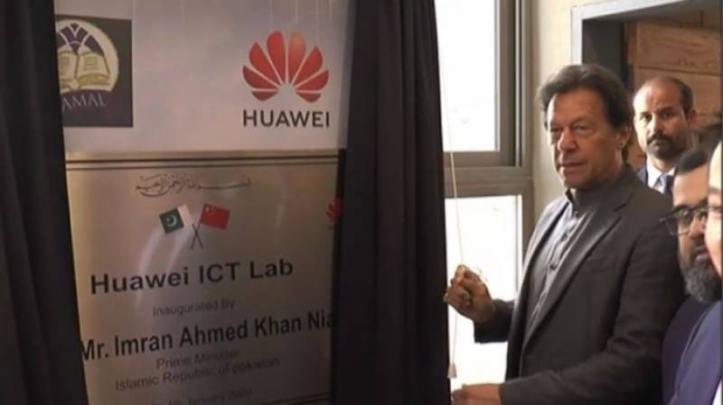 PM Imran inaugurates Huawei ICT Lab at NAMAL Institute