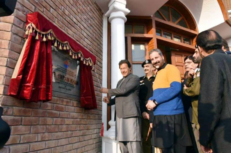PM Imran inaugurates 29 Model Police Stations of Punjab for quick, friendly policing