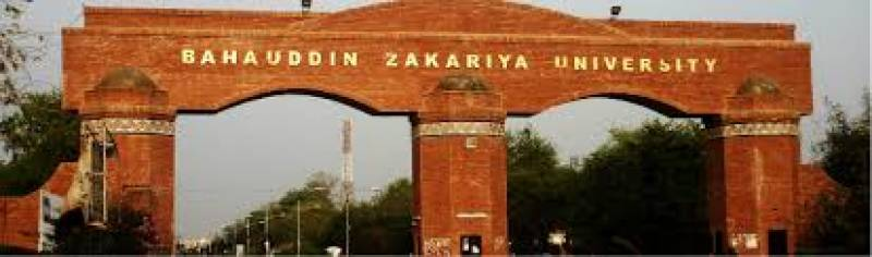 Bahauddin Zakariya University teacher fired for harassing female student
