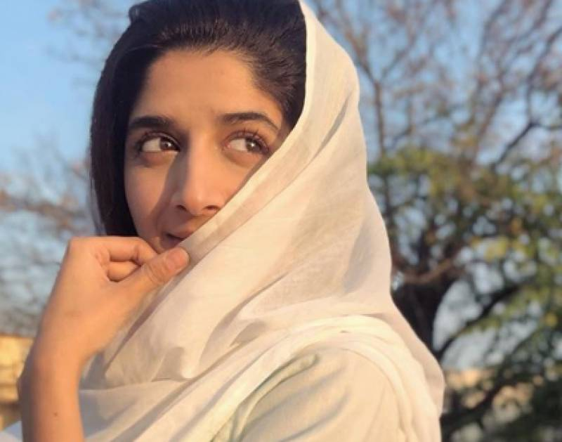Mawra Hocane opens up about battle with anxiety in heartfelt Instagram post