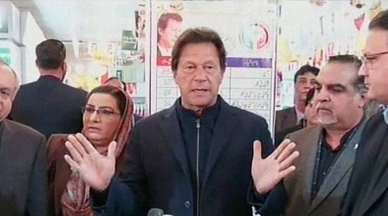PM Imran announces to launch Ration Card scheme amid skyrocketing inflation