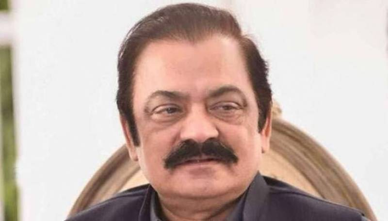 NAB summons Rana Sana Ullah in assets beyond means case
