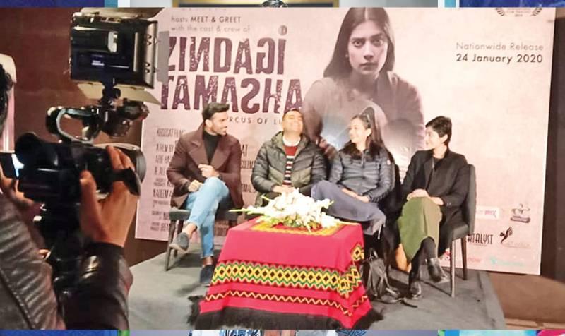 Sarmad Khoosat releases title track of Zindagi Tamasha