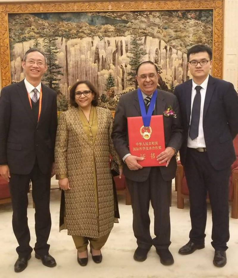 China honors Prof. Atta ur Rahman with Science and Technology Cooperation Award