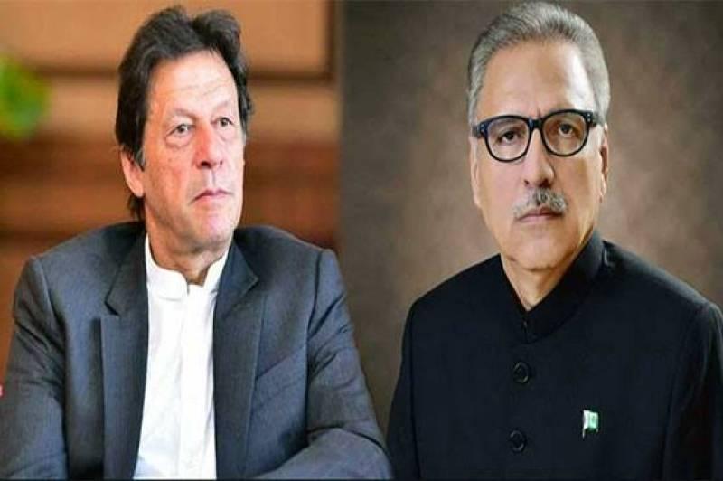President Alvi, PM Imran condemn Quetta mosque blast