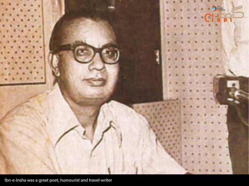 Ibn-e-Insha remembered on 42nd death anniversary