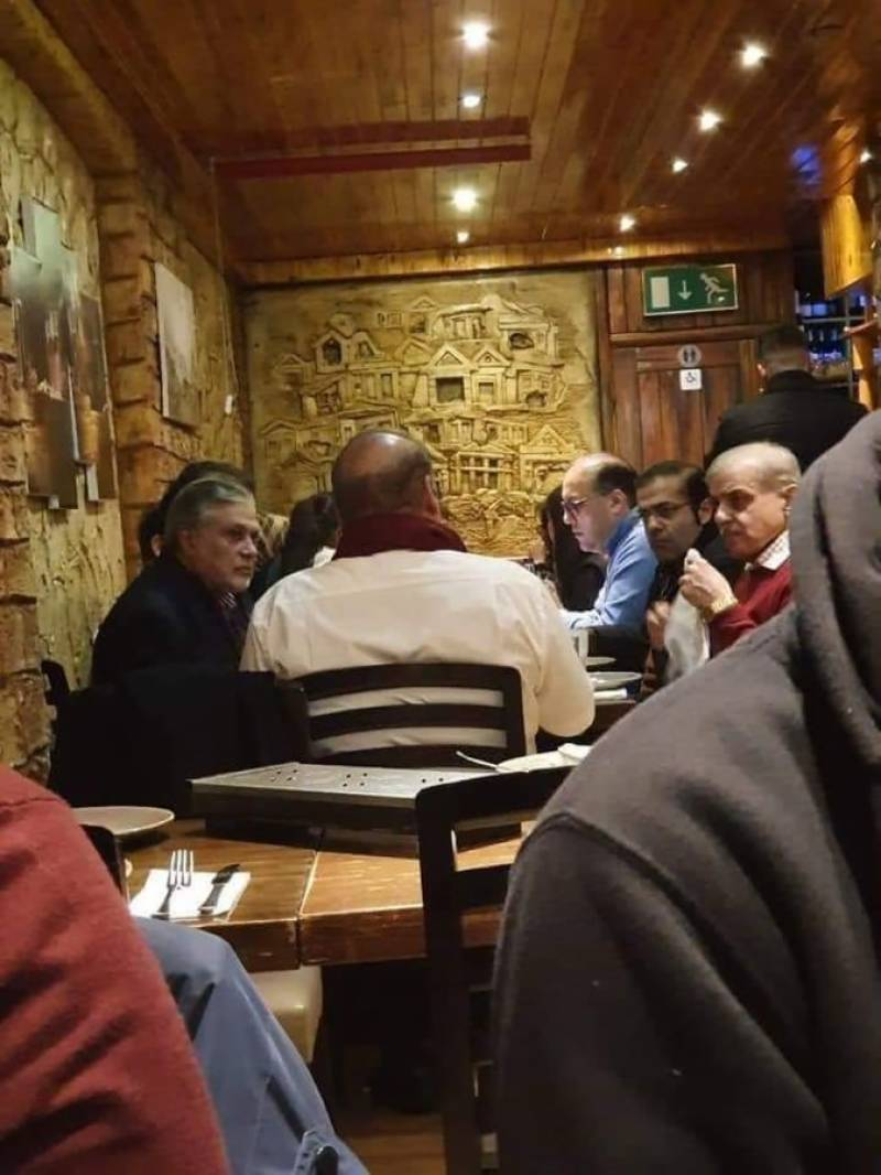 Ailing Nawaz Sharif's dinner with family at London hotel makes PTI angry