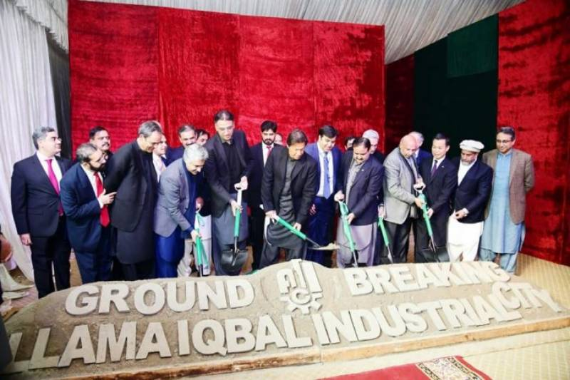Allama Iqbal Industrial Zone Faisalabad to create 300,000 jobs, attract Rs400 billion investment
