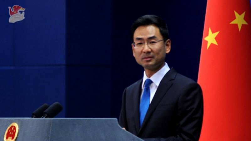China opposes US' unilateral sanctions against Iran