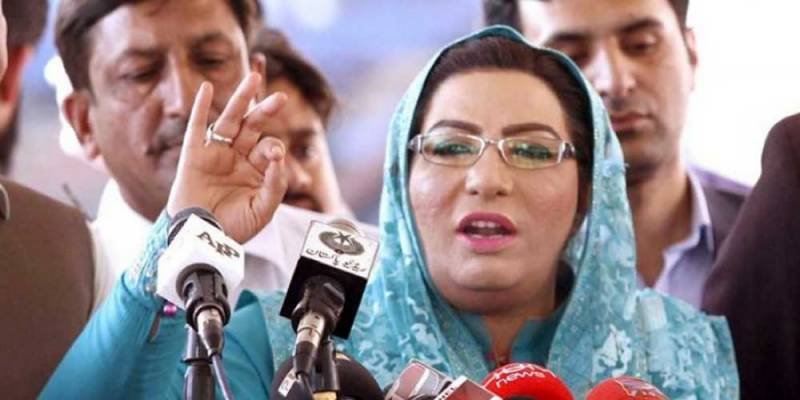 MQM part of govt, to remain in future too, says Dr Firdous