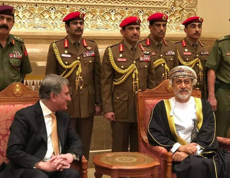 Pakistan FM condoles Sultan Qaboos' death with new Oman ruler