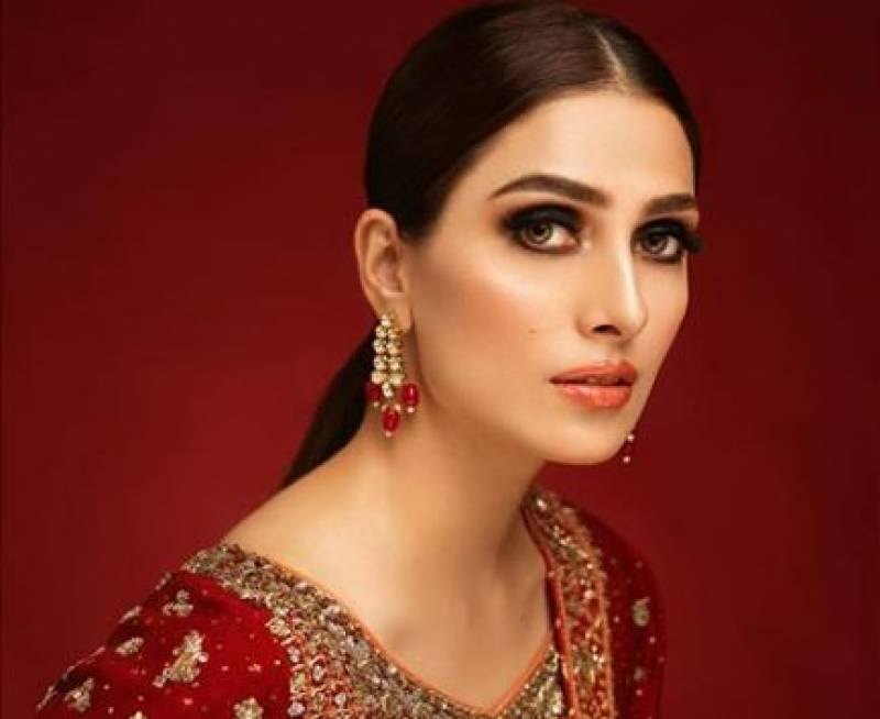 Ayeza Khan turns 29, Happy Birthday to the queen of hearts
