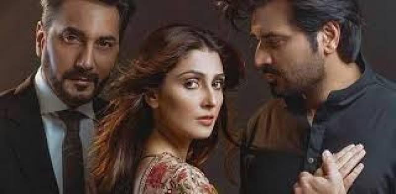 'Meray Paas Tum Ho' final episode to be screened in cinemas across Pakistan