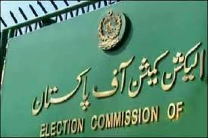 Asset details: ECP suspends membership of 318 lawmakers including Fawad Ch, Farogh Naseem