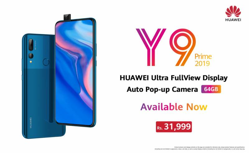 HUAWEI Y9 Prime 64 GB version with pop-up camera goes on sale