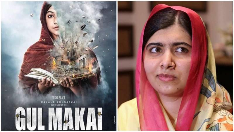 Malala biopic director admits he still receives death threats