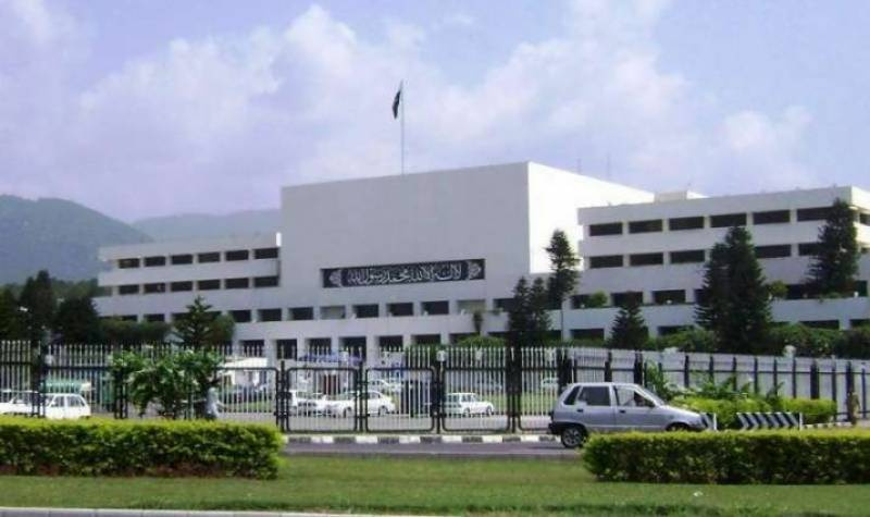 Senate body approves bill to curb international organized crimes