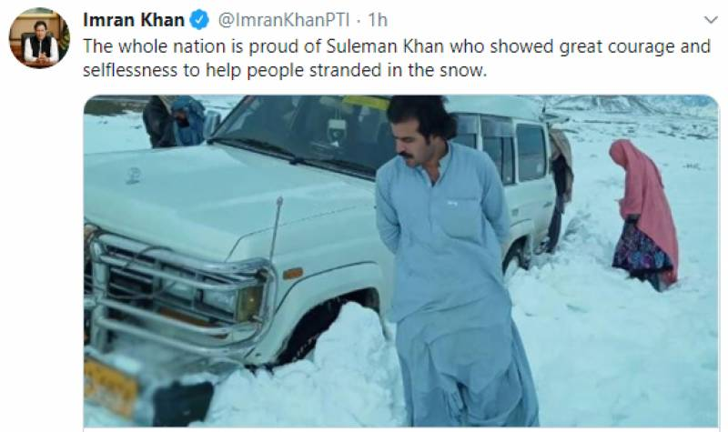 PM Imran hails Quetta hero who saved more than 100 lives