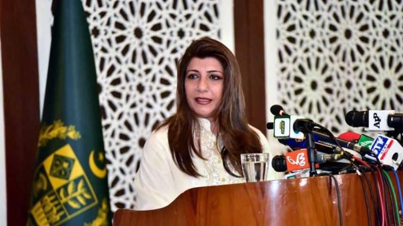 Pakistan condemns Indian CDS remarks about Kashmiri children