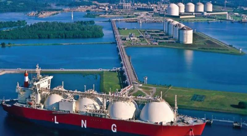 LNG for Pakistan: Islamabad to host int'l conference on 31st