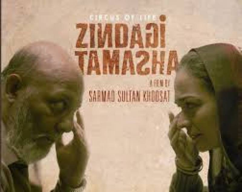 Govt decides to take Council of Islamic Ideology's view on Zindagi Tamasha