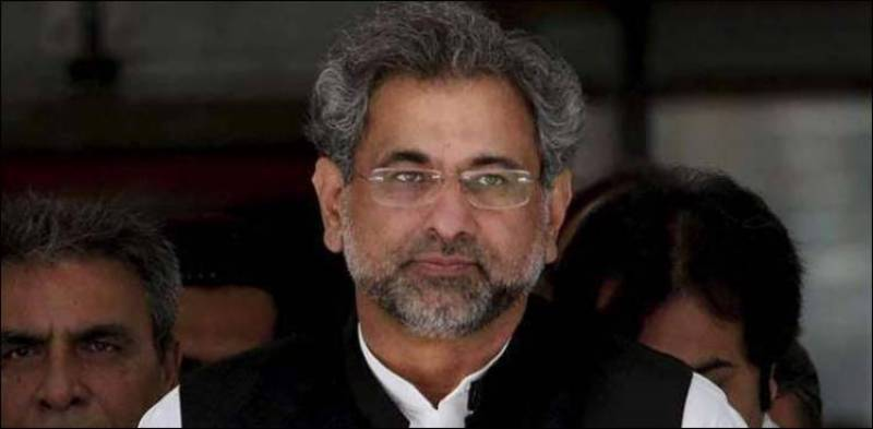 NAB court extends Shahid Khaqan Abbasi's judicial remand till Feb 4 in LNG case