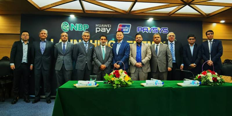 Huawei cooperates with NBP and UnionPay International to launch Huawei Pay