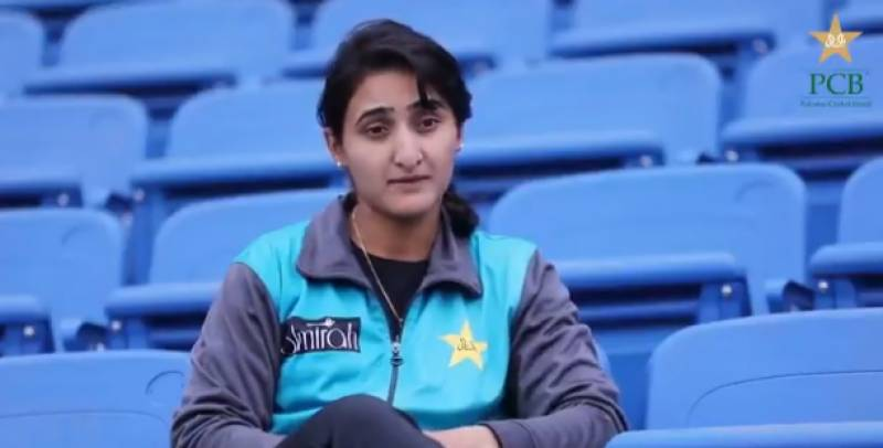 Bismah excited to lead Pakistan in ICC Women's T20 WC