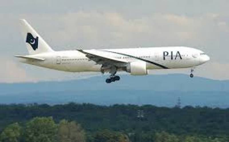 PIA detected 466 fake degree-holders in last 5 years