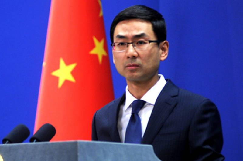 China appreciates PM Imran Khan's remarks about CPEC flagship project