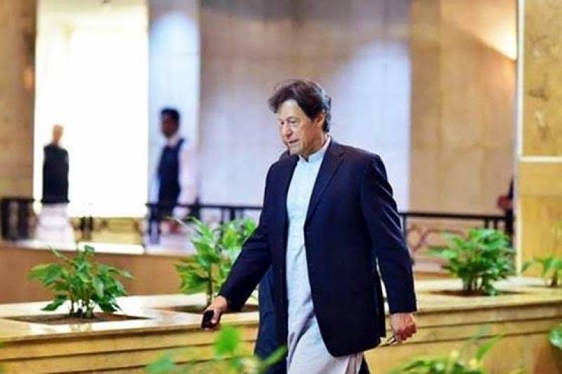 PM Imran to reach Lahore on a day long visit on Sunday