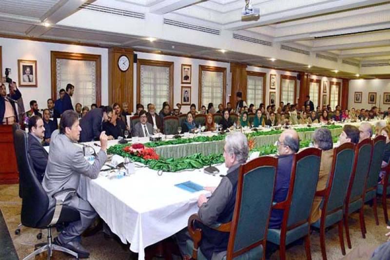Hard times over, country heading towards progress, prosperity: PM Imran