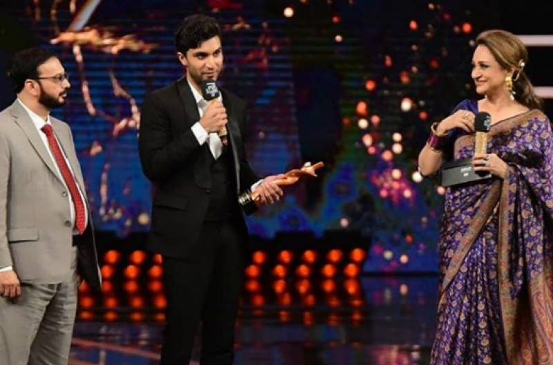 Here's everything that happened at the 4th Hum Style Awards