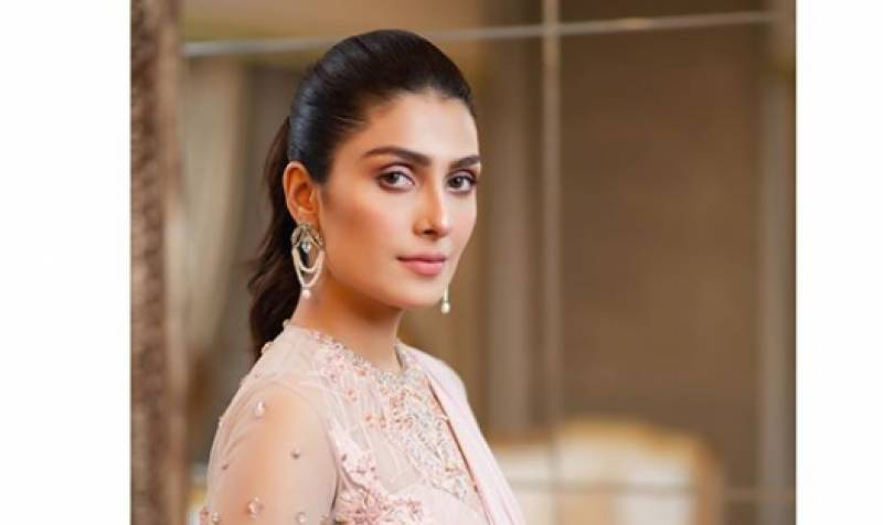 Ayeza Khan says she wanted to redefine the role of a 'heroine' through 'Mere Paas Tum Ho'