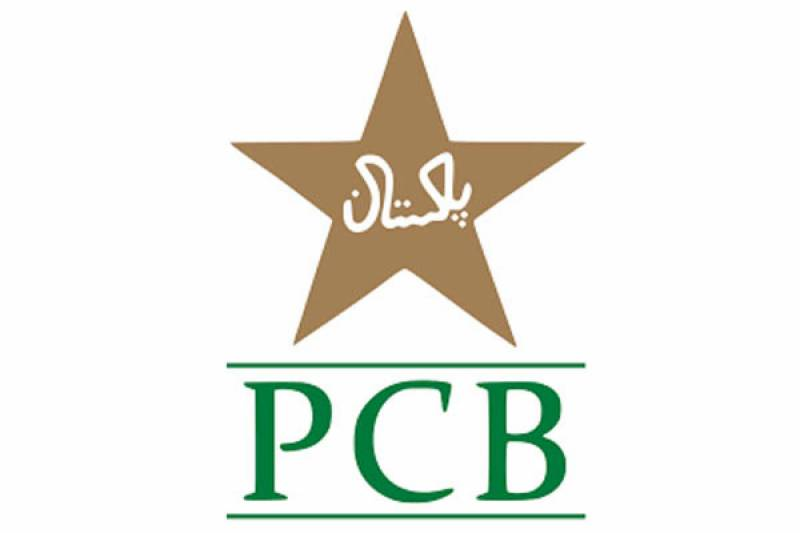 PCB to refund match tickets