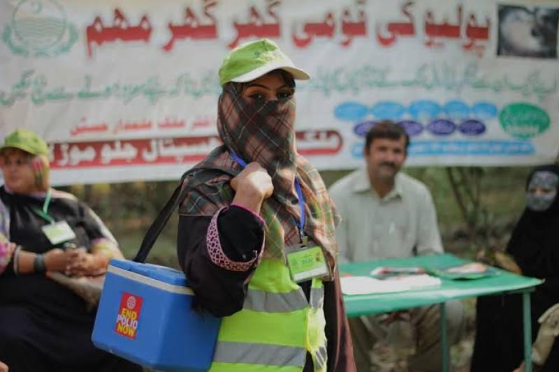 Female polio vaccinator killed in Swabi firing incident