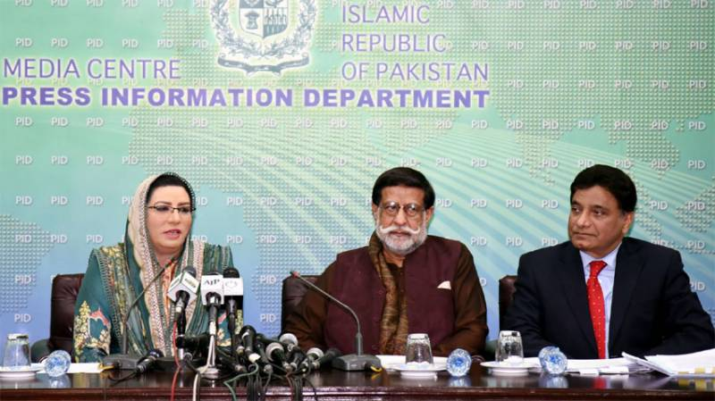 PTI govt opens process for privatisation of public entities