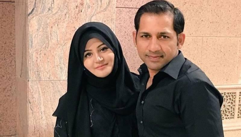 Sarfaraz Ahmed blessed with a baby girl