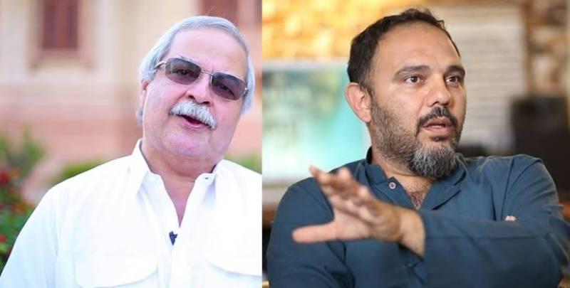 Hameed Haroon files defamation case against Jami