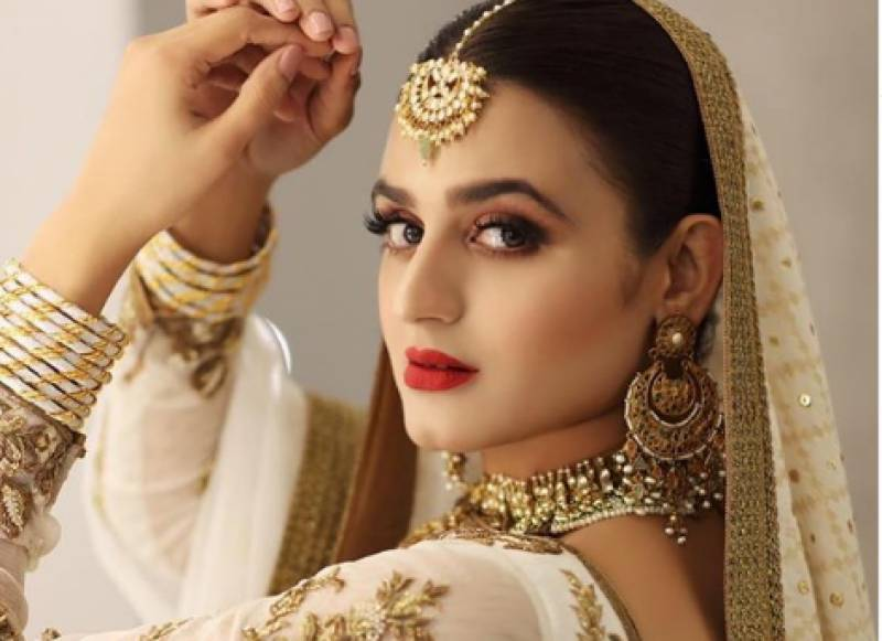 Hira Mani shares emotional note on her parents' wedding anniversary