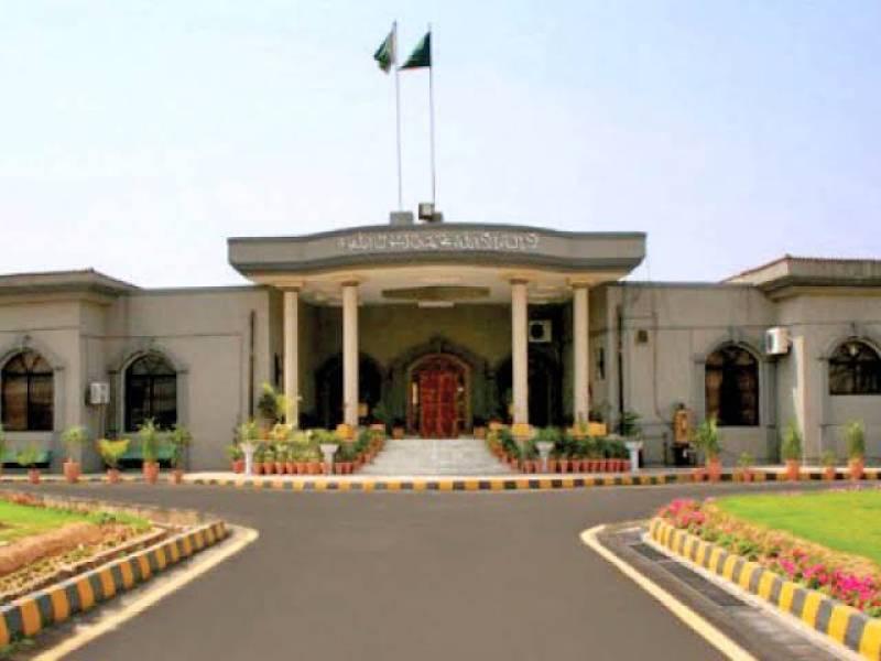 Fake degree case: IHC disqualifies PML-N's Kashif Chaudhry