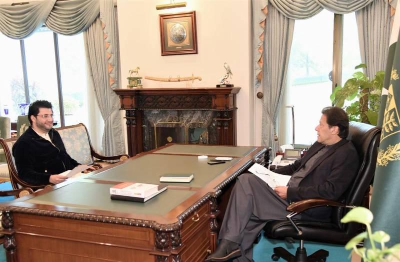 PSL 5: Peshawar Zalmi Chairman Javed Afridi meets PM Imran
